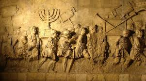 Arch of Titus – The Arch of Titus has two large reliefs depicting a well-known historical event - the destruction of Jerusalem in 70 C.E. Inside the arch we can see scenes of the triumphal procession, with Jewish captives and sacred furnishings from the temple on parade.