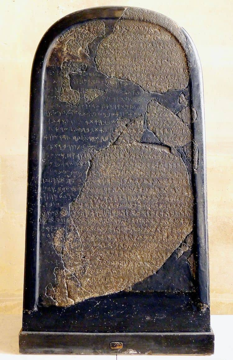The Moabite Stone – the oldest non-Biblical text containing the divine name
