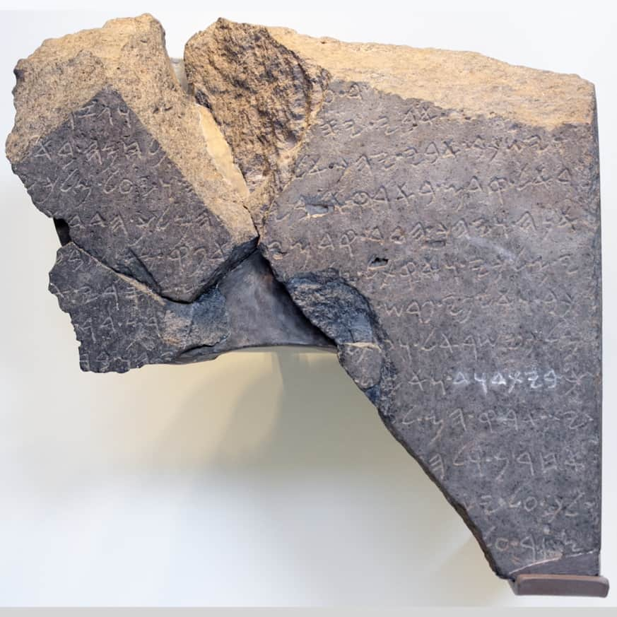 The Tel Dan Stele is a fragmentary stele that was discovered in 1993 in Tel-Dan which is in Israel. Its significance for the biblical version of Israel's past lies particularly in its mentioning a