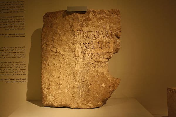The Pilate Stone is a damaged block of carved limestone with a partially intact inscription, and attributed to, and mentioning, Pontius Pilate, a prefect of the Roman province of Judaea from 26 to 36 CE. The inscription constitutes the earliest surviving, and only contemporary, record of Pilate, who is otherwise known from the New Testament, the Jewish historian Josephus and writer Philo, and brief references by Roman historians such as Tacitus.